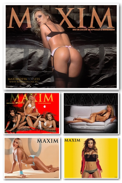 Sexy Maxim Models Wallpapers
