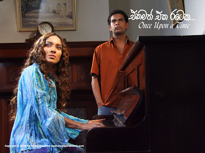 Sri Lankan Film Once Upon a Time Movie - Ekamath Eka Rataka by Sanath Gunatilake at Sandeshaya Sri Lanka