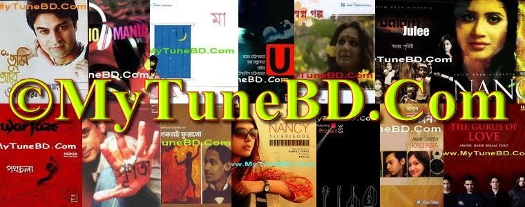 Download Latest Bangla or Hindi Songs,Mp3 Ringtones,Wallpaper and 3gp Videos For Mobile.