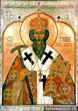 Αποτέλεσμα εικόνας για Αγιος Τύχων του Ζαντόνσκ