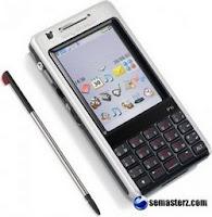 Microsoft смартфоны