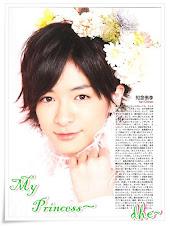 Atashi no Princess~
