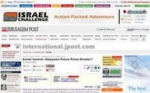 Akhbar Yahudi Pun Sokong Anwar Sama.