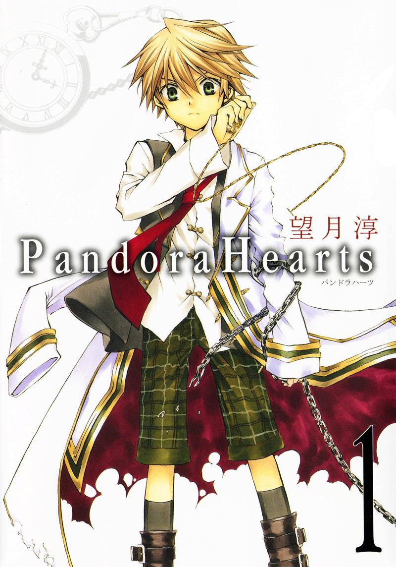 La Expresion del Dolor [capitulo 4] Pandora-hearts-volume-01-chapter-01-cover1