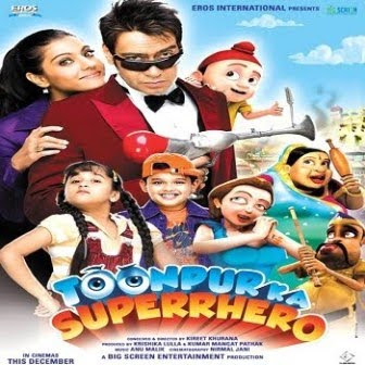 Toonpur !  Ka Super Hero Movie Wallpapers