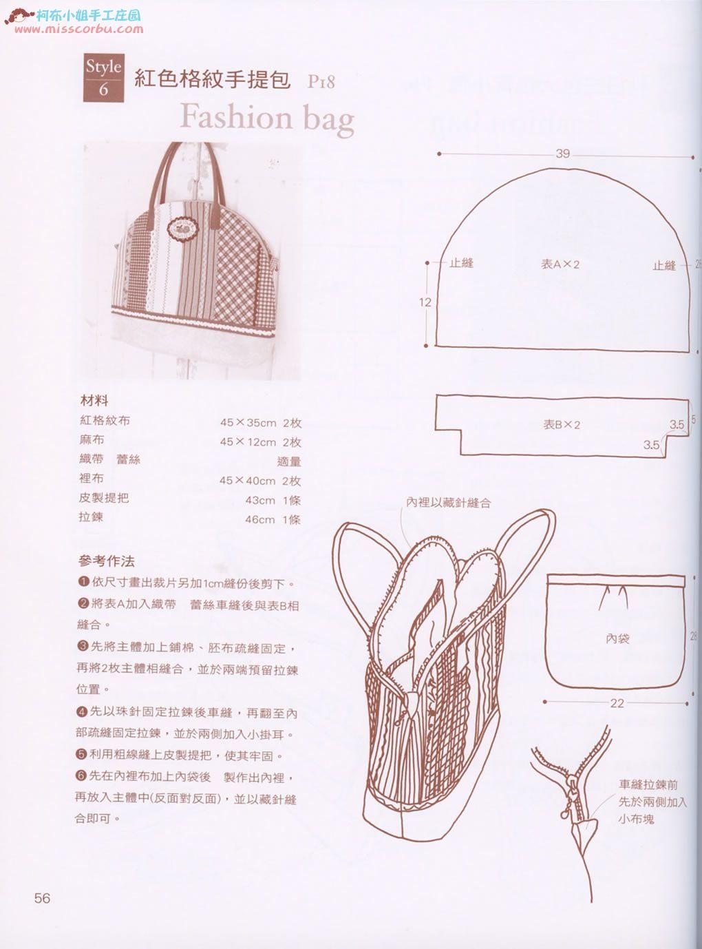 Японская сумка-петля выкройка мастер-класс