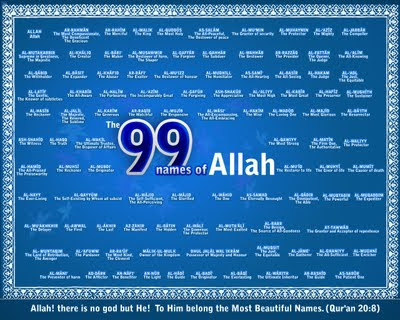 wallpaper allah. 99 NAMES OF ALLAH WALLPAPER