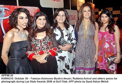 n - Pakistani Actors in Dere Personal Lyfs