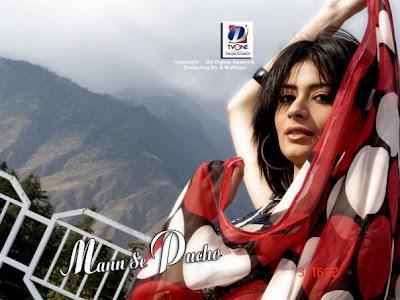 Madiha2 - Madiha Iftikhar