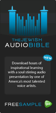 Jewish Audio Bible
