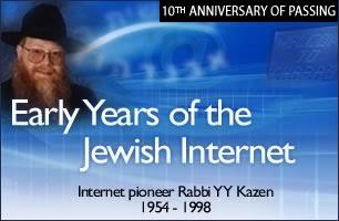 Rabbi YY Kazen