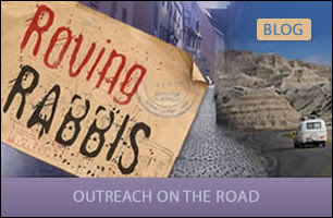 Roving Rabbis Visitation Program