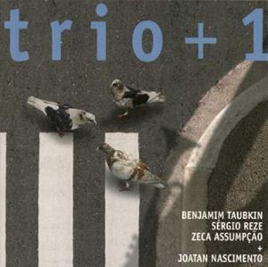 Compre este CD no CDUniverse!!!