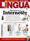 A maturidade do internetês