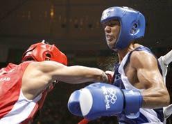 Akhil Kumar v/s Ali Hallab : Beijing Olympics