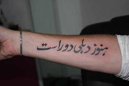 An Arabic look-a-like tattoo