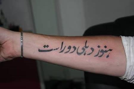 worst tattoo page 3