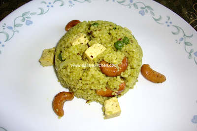 Minty Tofu Couscous Pulao recipe / Couscous,Tofu & Mint Pulao recipe / Couscous Pulao Recipe