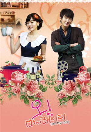 OH MY LADY Oh_My_Lady_Korean_Drama_3649_poster