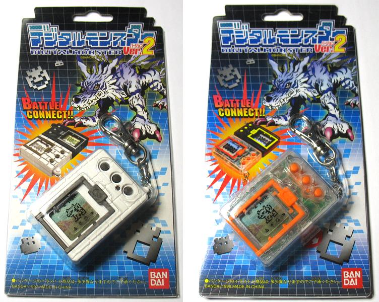 Virtual Pet Digimon Games For Pc | blocksturbobit