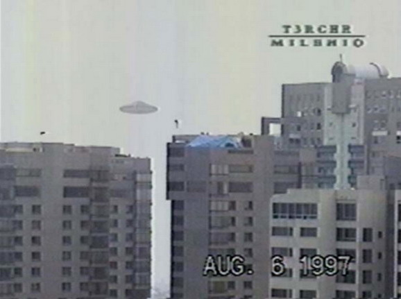 [UFO-August-6-1997-Mexico-ovni.jpg]