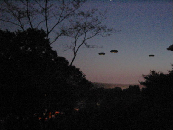 [UFO-July-20-2005-Cockaponset-State-Forest-CT-USA-Connecticut.jpg]