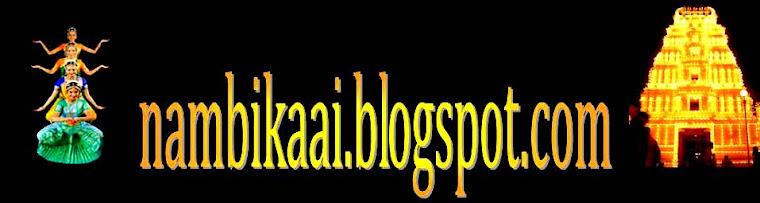 nambikaai.blogspot.com