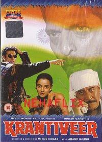 Krantiveer - A Nana Patekar movie