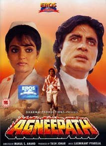 Agneepath (1990) - Starring Amitabh Bachchan and Mithun Chakraborty