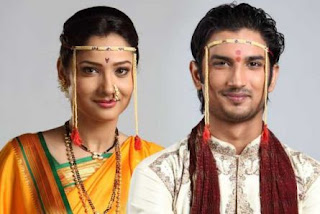 Photo from the serial Pavitra Rishta on Zee TV