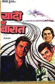 Yaadon Ki Baarat (1973) - A story of revenge, with some incredible songs, starring Dharmendra and Zeenat Aman