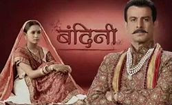 Portrayal of the main characters of Bandini on NDTV Imagine, made by Balaji Telefilms and Ekta Kapoor, and with the lead characters of Aasiya Kazi and Ronit Roy