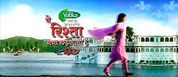 Yeh Rishta Kya Kehlata Hai on Star Plus at 930 PM