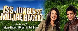 Iss Jungle Se Mujhe Bachao on Sony TV, set in Malaysia