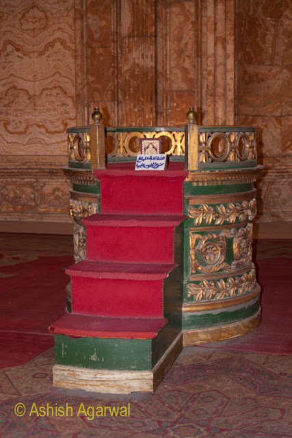 Saladin Citadel in Cairo - the altar inside the Mohammed Ali Mosque used for prayer