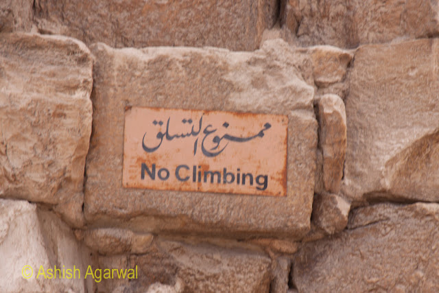 Great Pyramid - The No Climbing sign on the Great Pyarmid, prevent people from climbing up