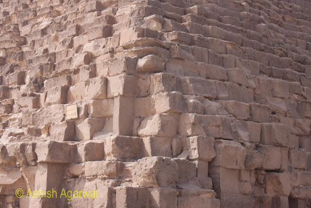 Cairo Pyramid - View of the side of the pyramid, with the stones from 2 sides meeting