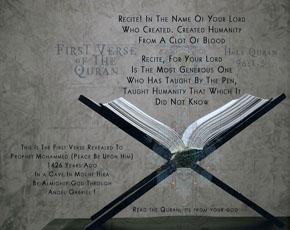 http://3.bp.blogspot.com/_8WAr1yHNOaM/TLW7vvtjQ5I/AAAAAAAABng/KDqtvvvxmLw/s1600/Quran-9.jpg