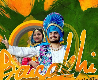 Baisakhi New Year Wallpapers