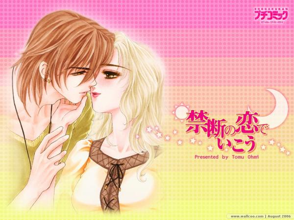 kissing wallpaper. couple kissing wallpapers. of