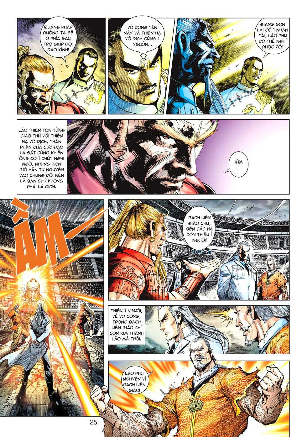 Vương Phong Lôi 1 chap 27 - Trang 22