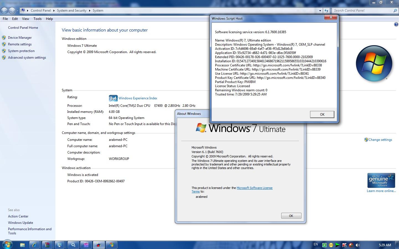 Ключ активации windows 7 максимальная service pack 1.