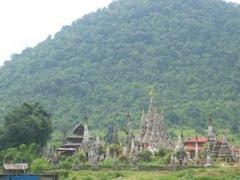 Sagar region