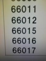 入学試験第一次選考(書類)合格者受験番号表の巻。