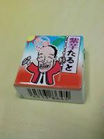 チロルチョコ『紫芋たると』を食べた感想。