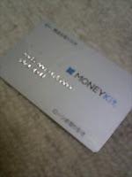 MONEYKit