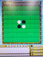 二人零和有限確定完全情報ゲームの巻。