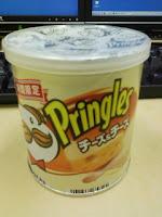 プリングルズ夏季限定『チーズ&チーズ』を食べた感想の巻。
