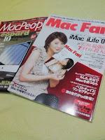 2007年10月号Mac Fan(マックファン)とMacPeople(マックピープル)の巻。