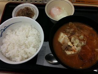 松屋のスン豆腐チゲセットを食べた感想